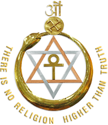 The theosophical society logo